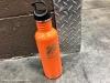 custom-laser-engraved-steel-bottle